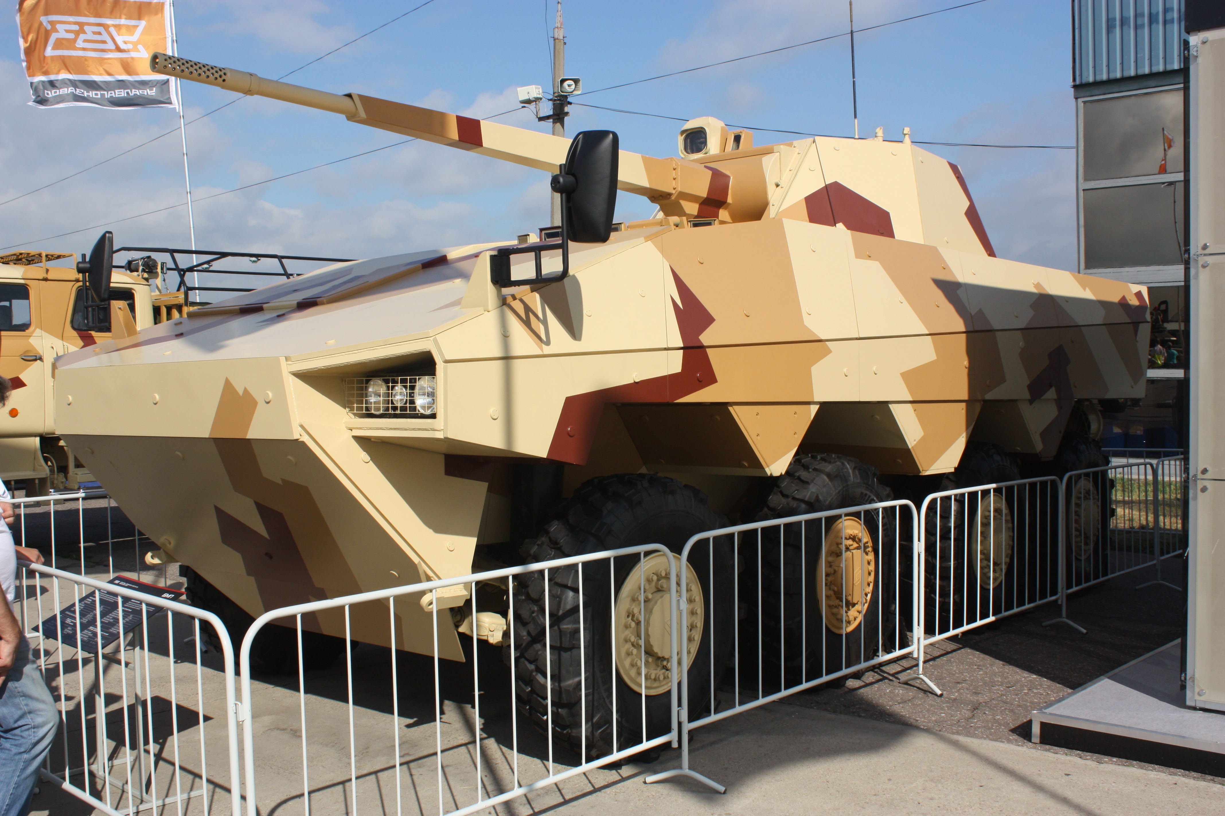 ATOM Infantry Fighting Vehicle %D0%A4%D0%BE%D1%82%D0%BE_18