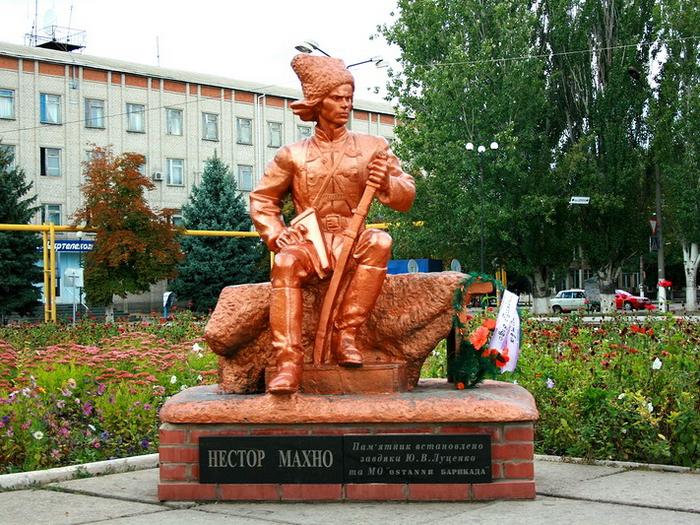 Памятник Махно в центре Гуляйполя (https://avtonom.org) - Любо, братцы, любо! | Военно-исторический портал Warspot.ru