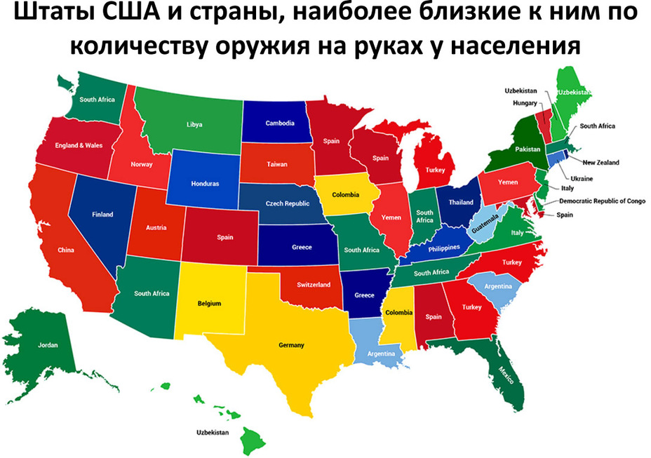 Интересно, что количество оружия в штате Калифорния примерно соответствует количеству «стволов» в Китае thefirearmblog.com - Сколько оружия на руках у американцев | Военно-исторический портал Warspot.ru