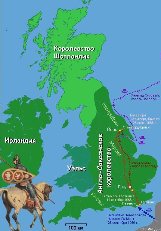 Норвежское и нормандское вторжения в Англию осенью 1066 года wikimedia.org - Норвежское и нормандское вторжения в Англию | Военно-исторический портал Warspot.ru