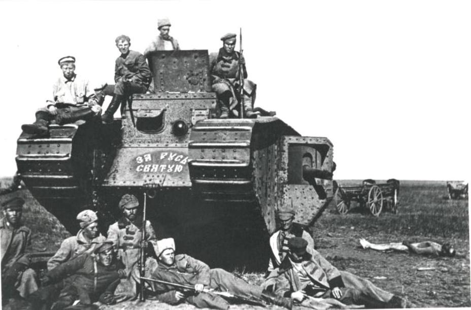 Захваченный у белых танк «За Русь святую» 1939.ru - Оборона Каховского плацдарма | Военно-исторический портал Warspot.ru