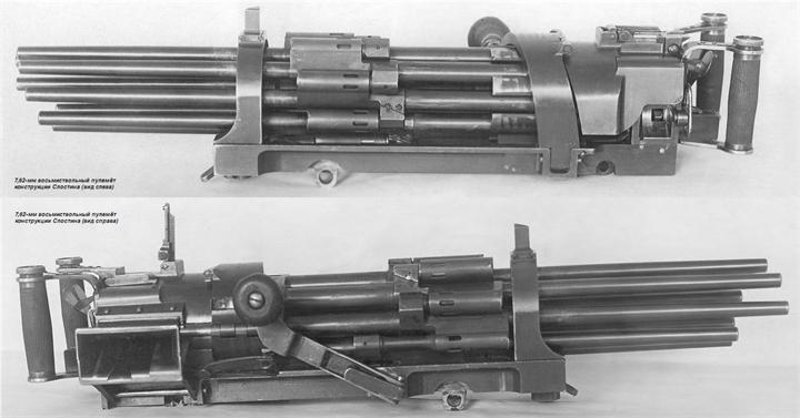 Пулемет Слостина - Предыстория современных многоствольных пулеметов | Военно-исторический портал Warspot.ru