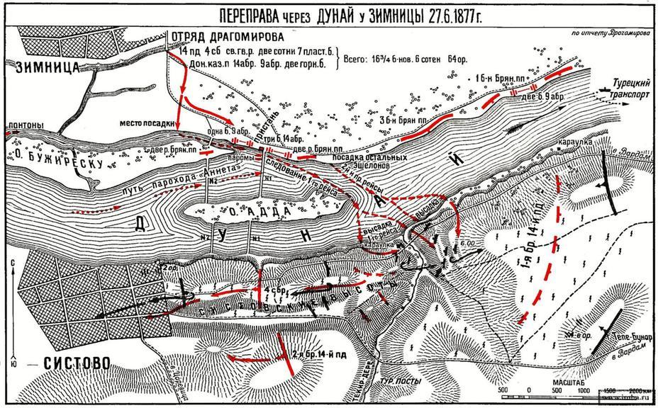 Карта переправы Источник – imha.ru - «Быть за Дунаем или в Дунае» | Военно-исторический портал Warspot.ru