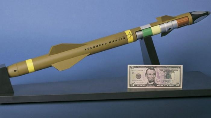 «Ракетный зонтик» для ВС США