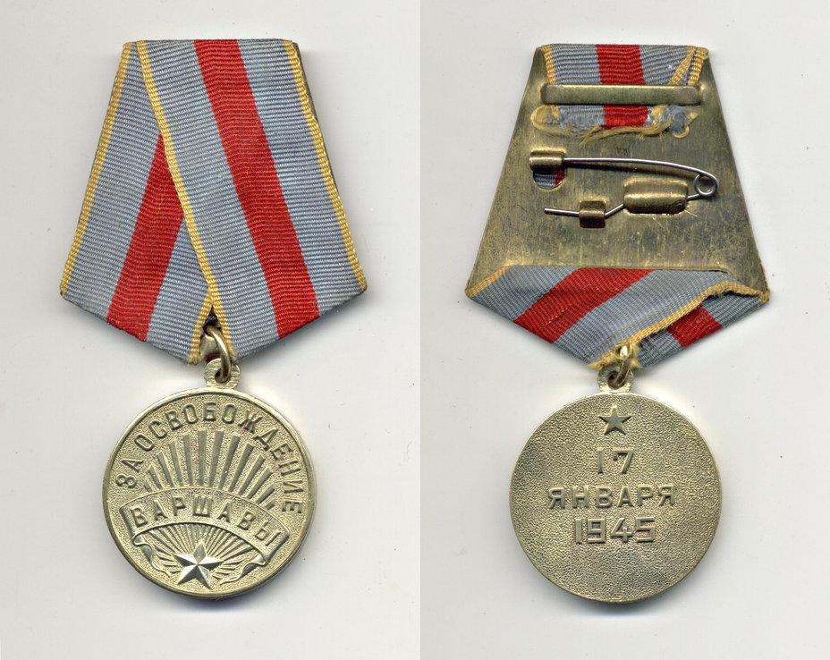 Медаль за освобождение кореи 1945 8 15 купить весы ювелирные в интернет магазине
