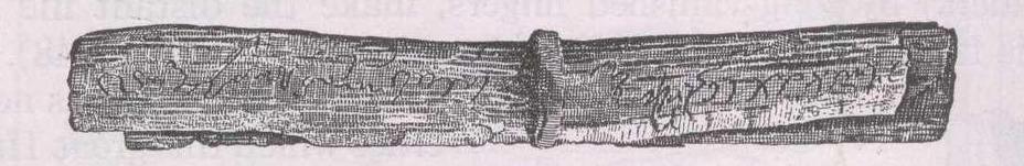 При отправлении письма папирус свёртывался и запечатывался так, чтобы его внутреннее содержимое было невозможно прочесть. Адрес получателя писался на оказывавшейся снаружи оборотной стороне документа - Солдатские письма двухтысячелетней давности   Военно-исторический портал Warspot.ru