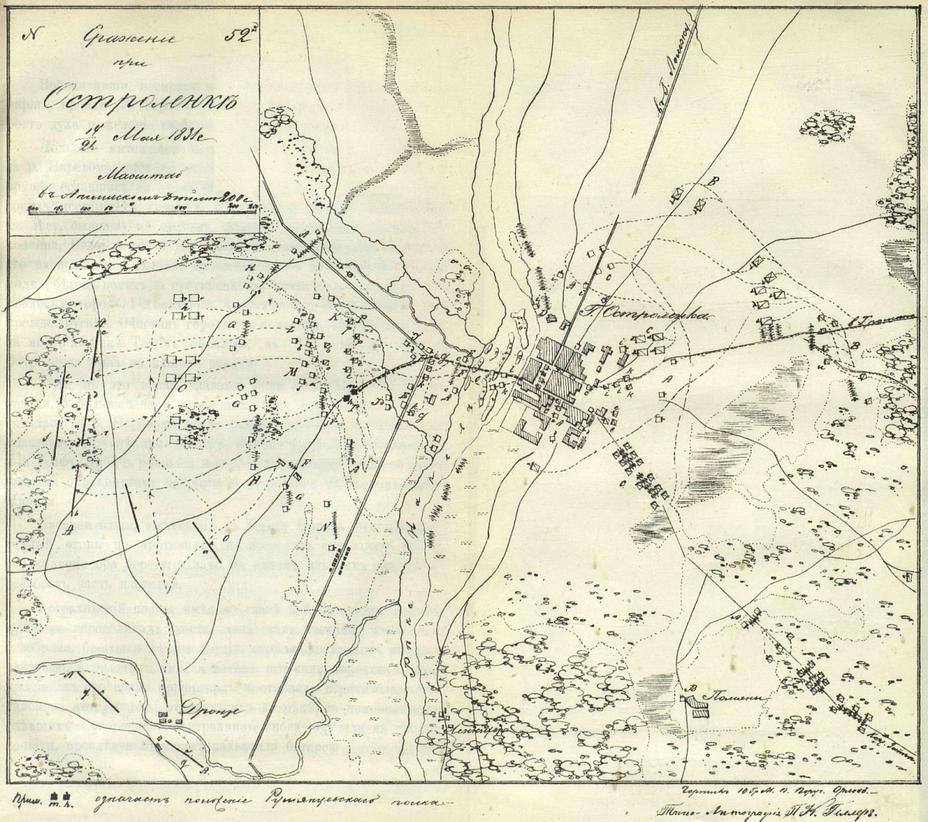 Карта боя www.runivers.ru - Русский орел против польского   Военно-исторический портал Warspot.ru