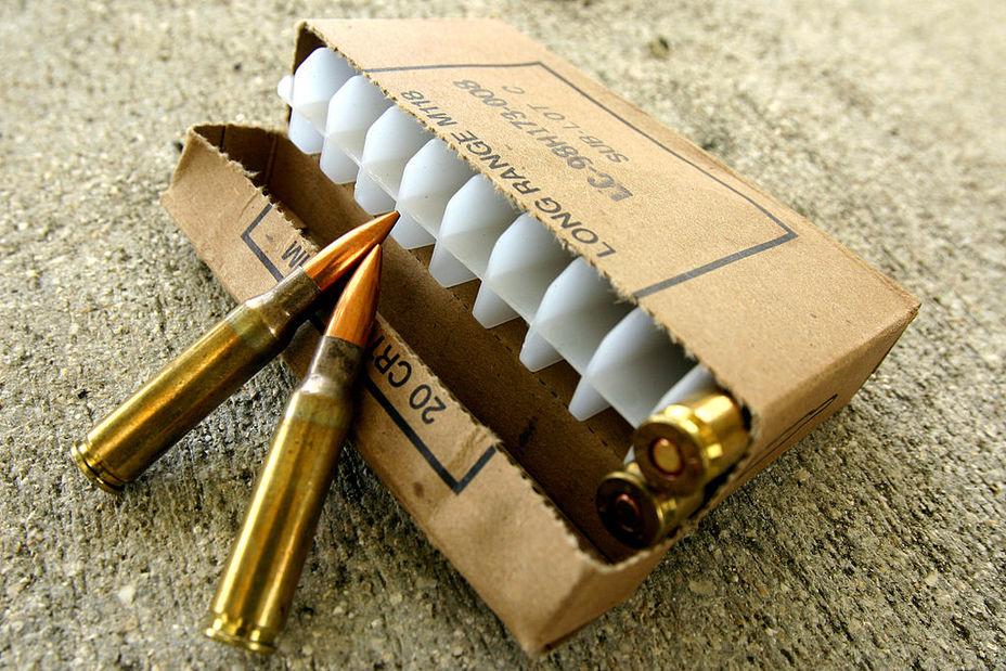 M118 – снайперский патрон калибра .308, используемый Корпусом морской пехоты США army.mil - Российская армия освоит «натовские» патроны | Военно-исторический портал Warspot.ru