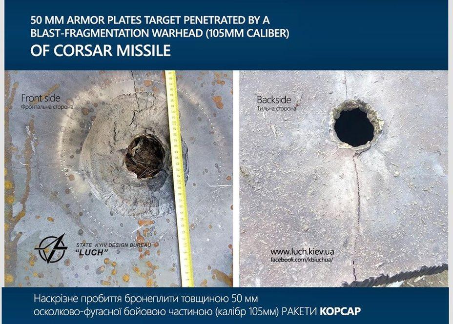 Результат тестирования ракеты «Корсар» с осколочно-фугасной боевой частью facebook.com/kbluchua - Украинский «Корсар» продолжает испытания | Военно-исторический портал Warspot.ru