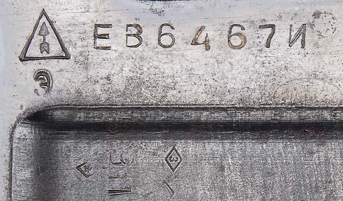 Серийный номер автомата jamesdjulia.com - Исторический «Калашников» за $92000 | Военно-исторический портал Warspot.ru