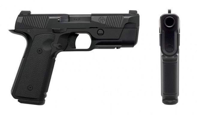 Пистолет Hudson H9 recoilweb.com - «Кольт» XXI века | Военно-исторический портал Warspot.ru