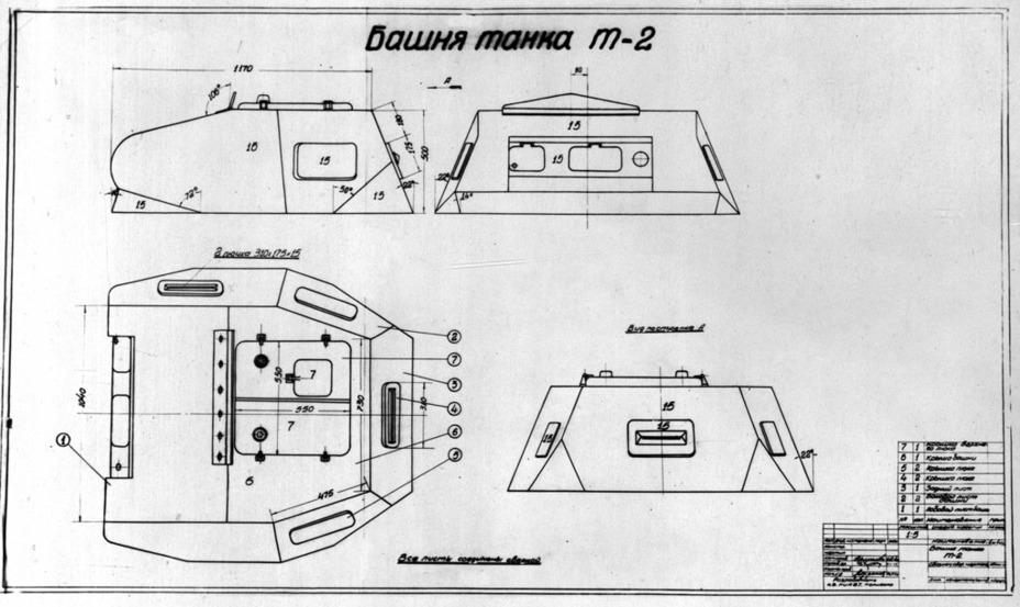?Схема башни - Ариец польского отжима | Военно-исторический портал Warspot.ru