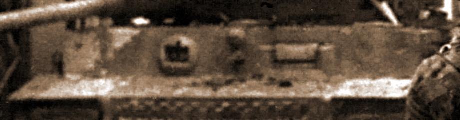 О принадлежности ко 2-й роте указывает эмблема батальона, нанесённая слева от курсового пулемёта - «Двести двенадцатый» | Военно-исторический портал Warspot.ru