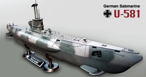 Масштабная модель субмарины U-581 yimg.jp - Подлодка кригсмарине нашлась на морском дне | Военно-исторический портал Warspot.ru