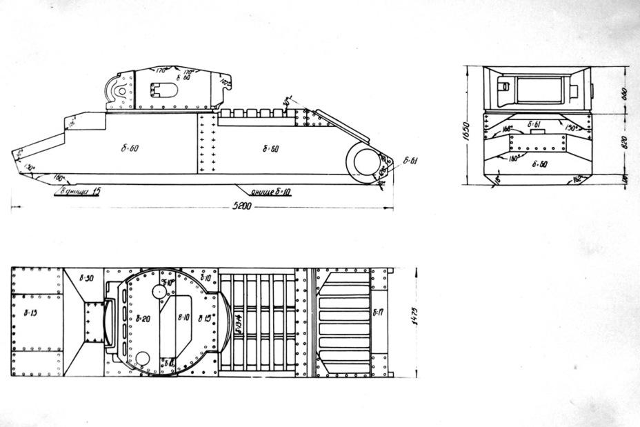 Схема бронирования, разработанная НИИ-48 в 1942 году - Английская поддержка для советской пехоты | Военно-исторический портал Warspot.ru