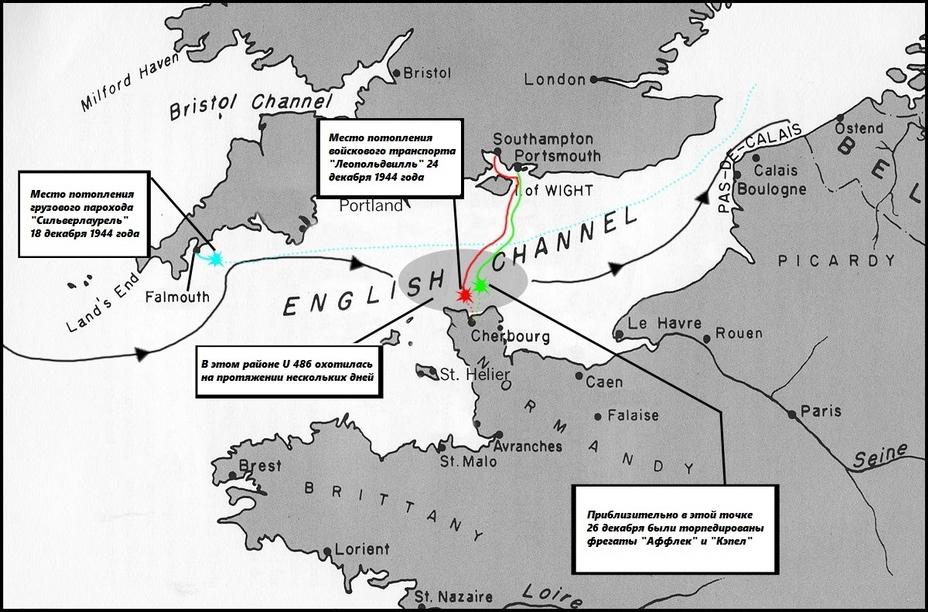 Карта событий в Ла-Манше на рождество 1944 года. Черной линией отмечен путь подлодки U 486, голубой торгового судна «Сильверлаурель» в составе конвоя ВТС-10, красной — транспорта «Леопольдвилль» в составе конвоя WEP-3, зелёной — фрегатов британской 1-й эскортной группы. Путь субмарины на карте отмечен неверно: лодка вернулась в Берген тем же путём, что и пришла в Ла-Манш, огибая Ирландию с запада. http://www.ussflierproject.com - Рождество в холодных водах Ла-Манша | Военно-исторический портал Warspot.ru