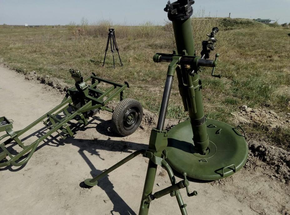 Миномёт «Молот» ukroboronprom.com.ua - Украина наладила производство РПГ-7 | Военно-исторический портал Warspot.ru