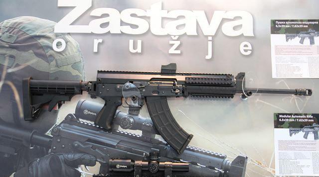 Автомат Modular Automatic Rifle в калибре 6,5×39 мм armyrecognition.com - Сербы показали свой новый автомат | Военно-исторический портал Warspot.ru
