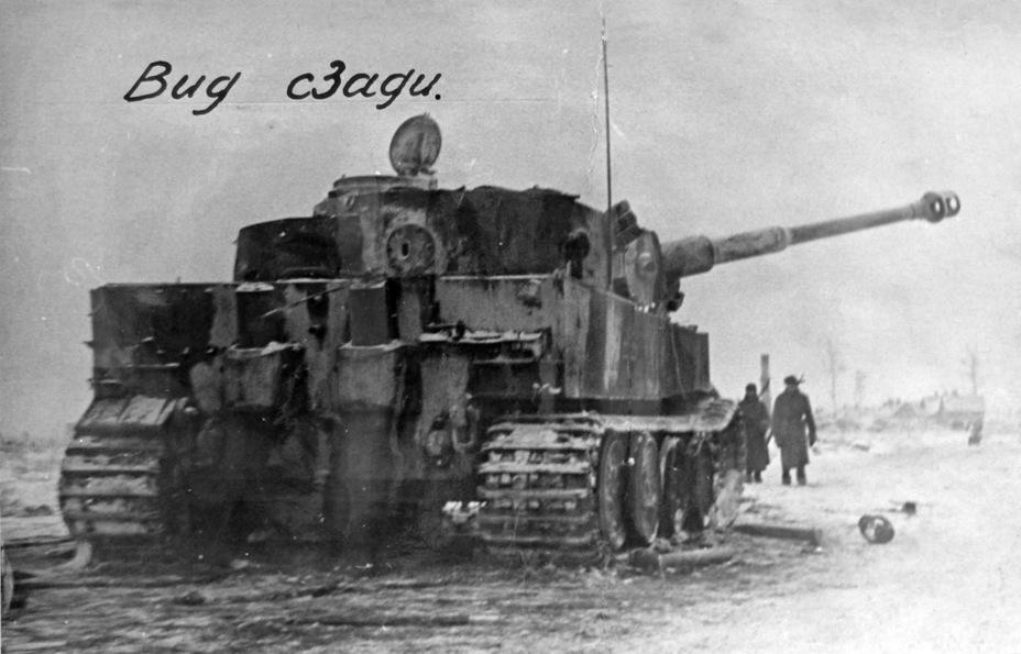 ?Судя по всему, танк пытались буксировать, но стремительное наступление Красной армии не позволило провести эвакуацию - Тяжёлый трофей   Военно-исторический портал Warspot.ru