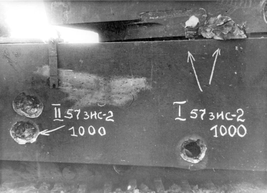 ?Для ЗИС-2 и 6-фунтовой противотанковой пушки борта немецкого тяжелого танка оказались не слишком серьезным препятствием - Тяжёлый трофей   Военно-исторический портал Warspot.ru