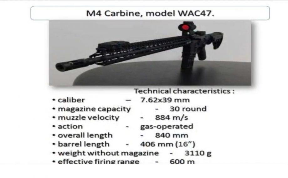 Характеристики автомата WAC-47. defence-blog.com - WAC-47: первый «американский» автомат украинской армии  | Военно-исторический портал Warspot.ru