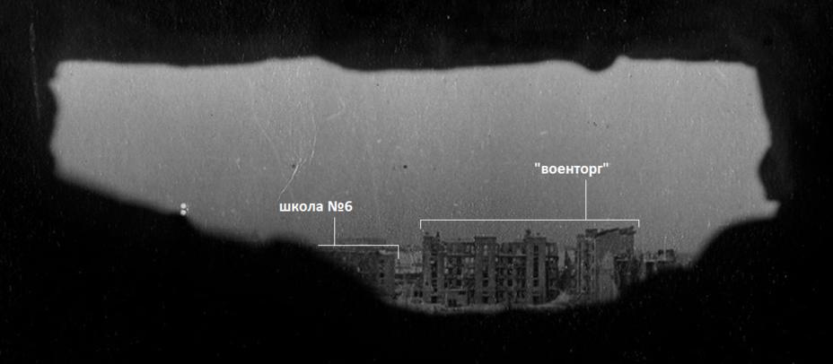 Вид на немецкие позиции с наблюдательного пункта 39-го ГСП, расположенного в развалинах комплекса зданий НКВД - Неизвестный Сталинград: анатомия легенды о «Доме Павлова» | Военно-исторический портал Warspot.ru