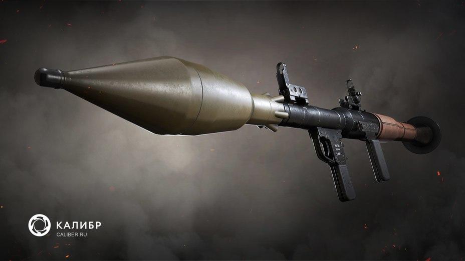 Так будет выглядеть гранатомёт РПГ-7 в новой командно-тактической игре «Калибр», которую компания 1С Game Studios разрабатывает совместно с Wargaming Alliance - Длинная рука гранатомётчика | Военно-исторический портал Warspot.ru