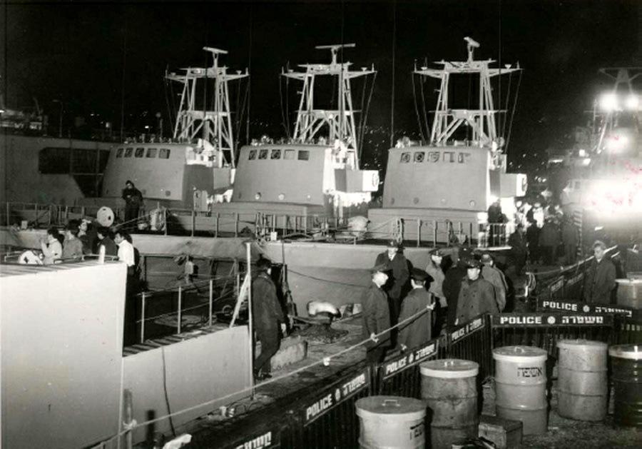 Катера прибыли в Хайфу, декабрь 1969 года. nostal.co.il - Угон шербурских катеров | Военно-исторический портал Warspot.ru