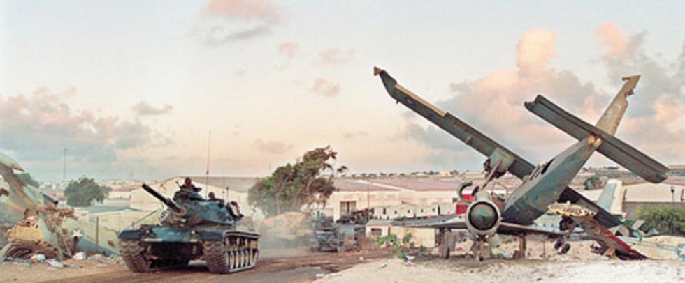 Somalia essays