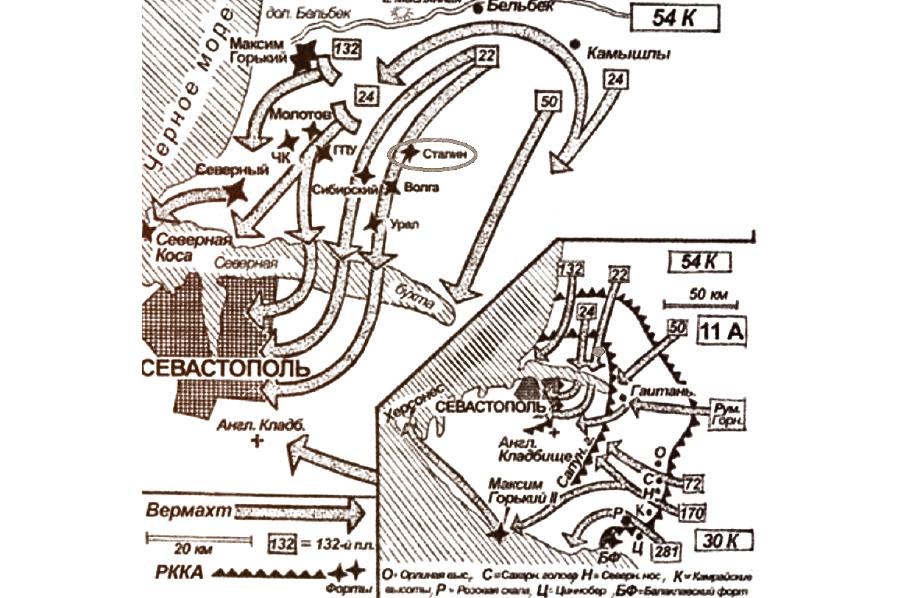 Карта-схема 3 штурма Севастополя войсками 11-й пехотной армии Вермахта Источник — otvoyna.ru - 365-я зенитная батарея. Часть II | Военно-исторический портал Warspot.ru