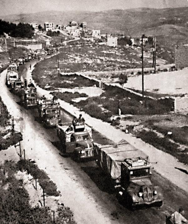Еврейский конвой, идущий из Тель-Авива в Иерусалим, 6 апреля 1948 года Источник: drshira.blogspot.com - Война за независимость Израиля: Прорыв блокады Иерусалима | Военно-исторический портал Warspot.ru
