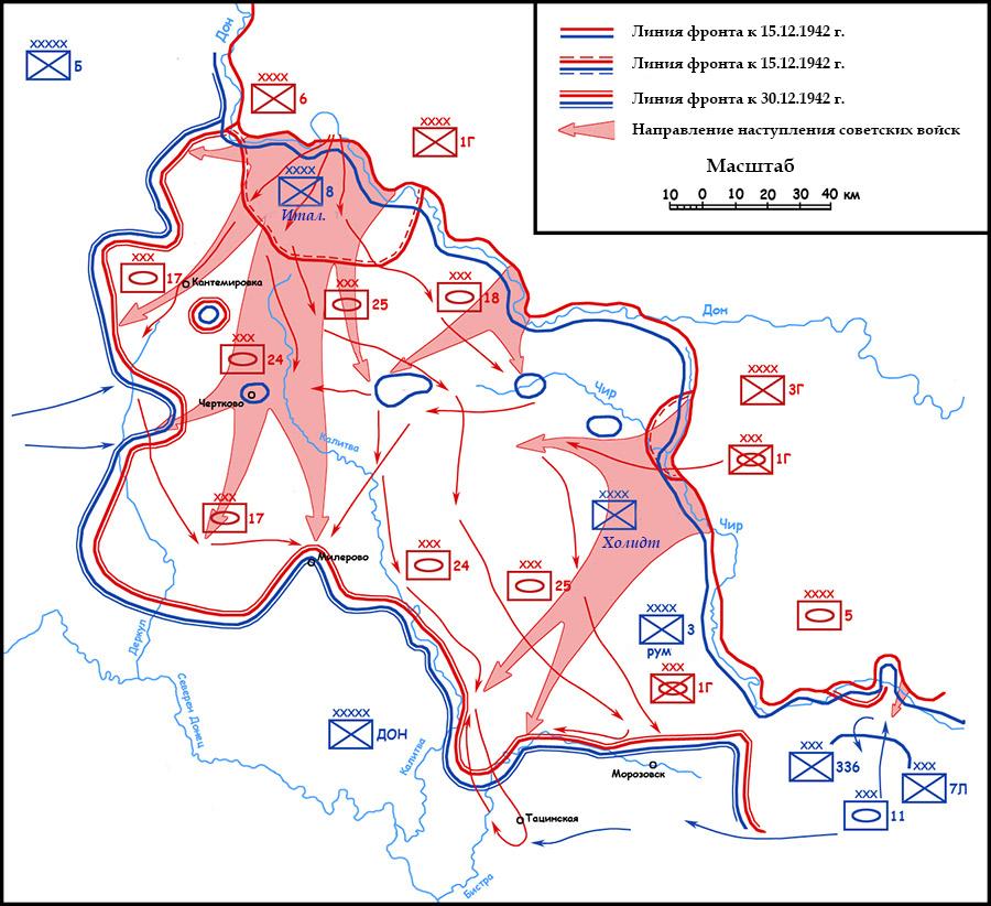 Карта операции «Малый Сатурн» Источник – commons.wikimedia.org - Рейд генерала Баданова | Военно-исторический портал Warspot.ru