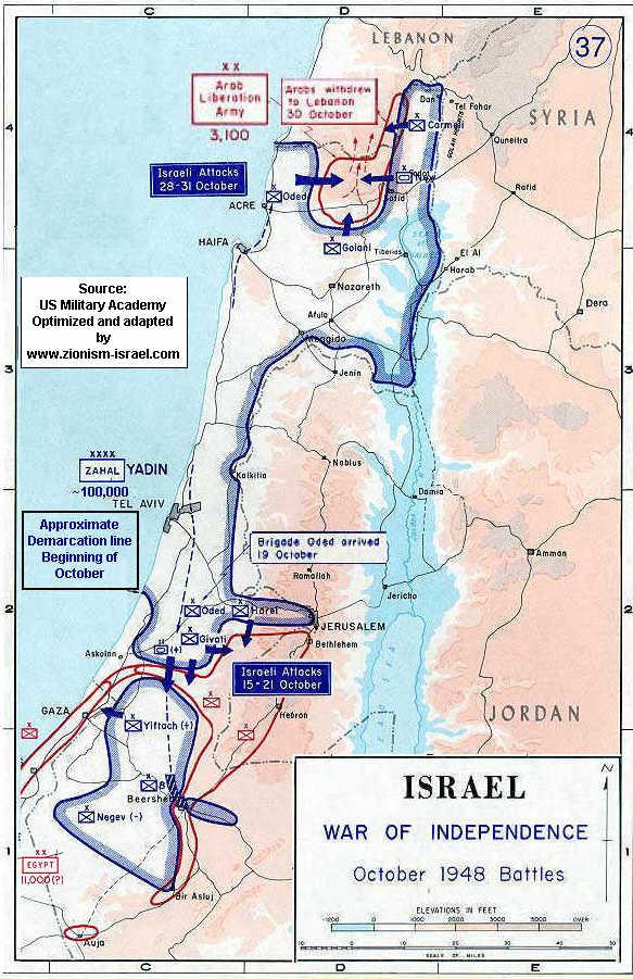Боевые действия в октябре 1948 года Источник: zionism-israel.com - Война за независимость Израиля: Схватка с Египтом | Военно-исторический портал Warspot.ru