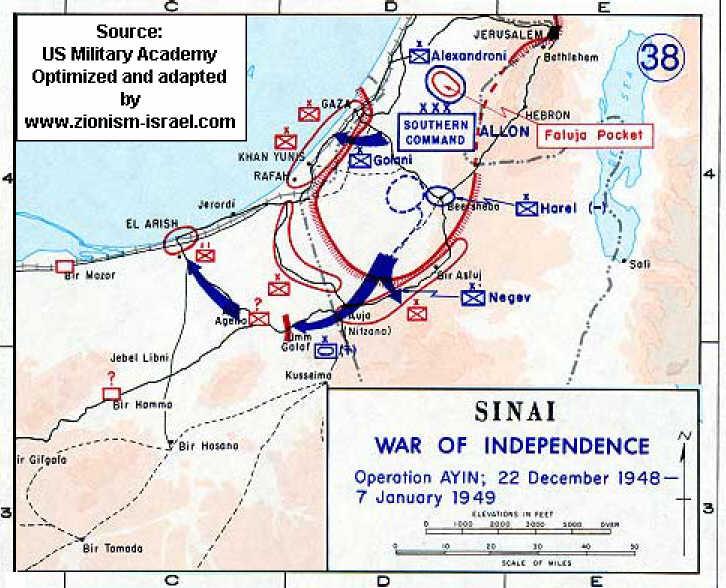 Карта операции «Хорев» Источник: zionism-israel.com - Война за независимость Израиля: Схватка с Египтом | Военно-исторический портал Warspot.ru