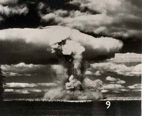Взрыв мощного заряда обычных ВВ в бассейне реки Наусты