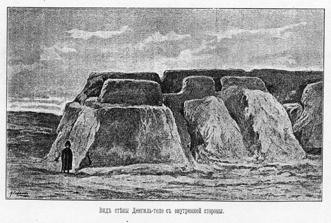 Захват крепости геок тепе
