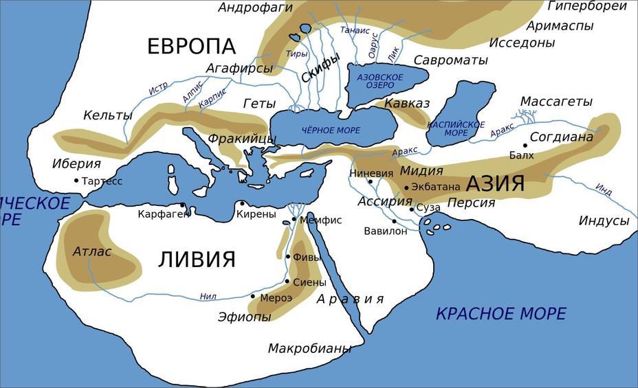Карта мира, каким видели его Геродот и другие греческие авторы в середине V века до н. э. - Кельты: появление на исторической арене | Warspot.ru