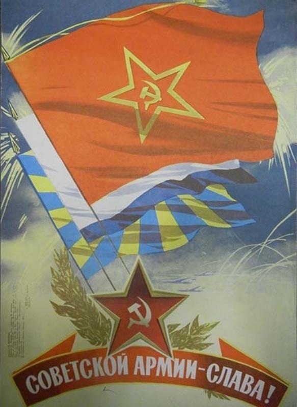 Картинки российской армии слава, картинки для