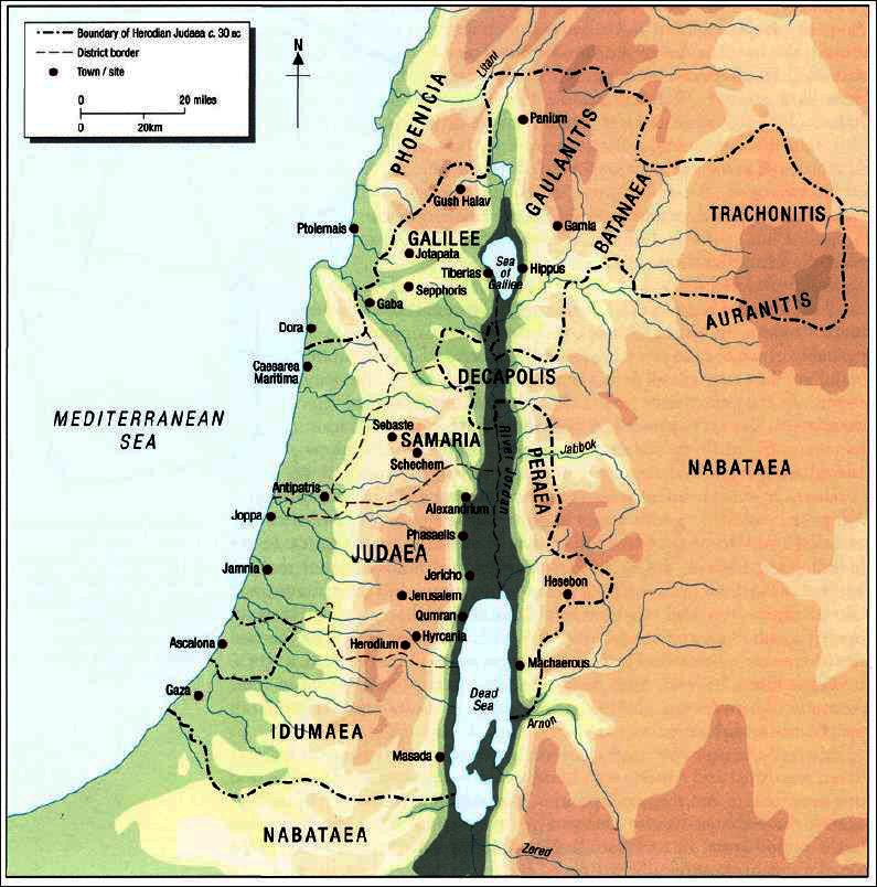 Иудейское царство эпохи Ирода Великого