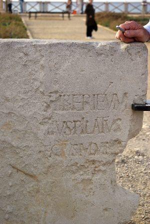 Найденная в 1961 году надпись из Кесарии с упоминанием Понтия Пилата