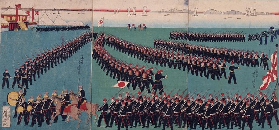 Армия японского императора периода войны Босин. Традиционная японская печать на бамбуковых досках. digital.archives.go.jp