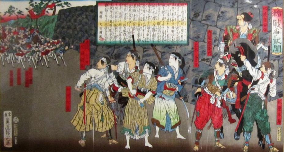 ой на «Мосту слёз». Традиционная японская печать на бамбуковых досках. jacar.go.jp
