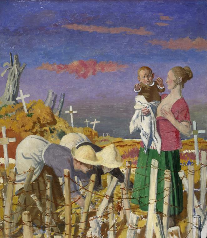 «Урожай 1918 года»