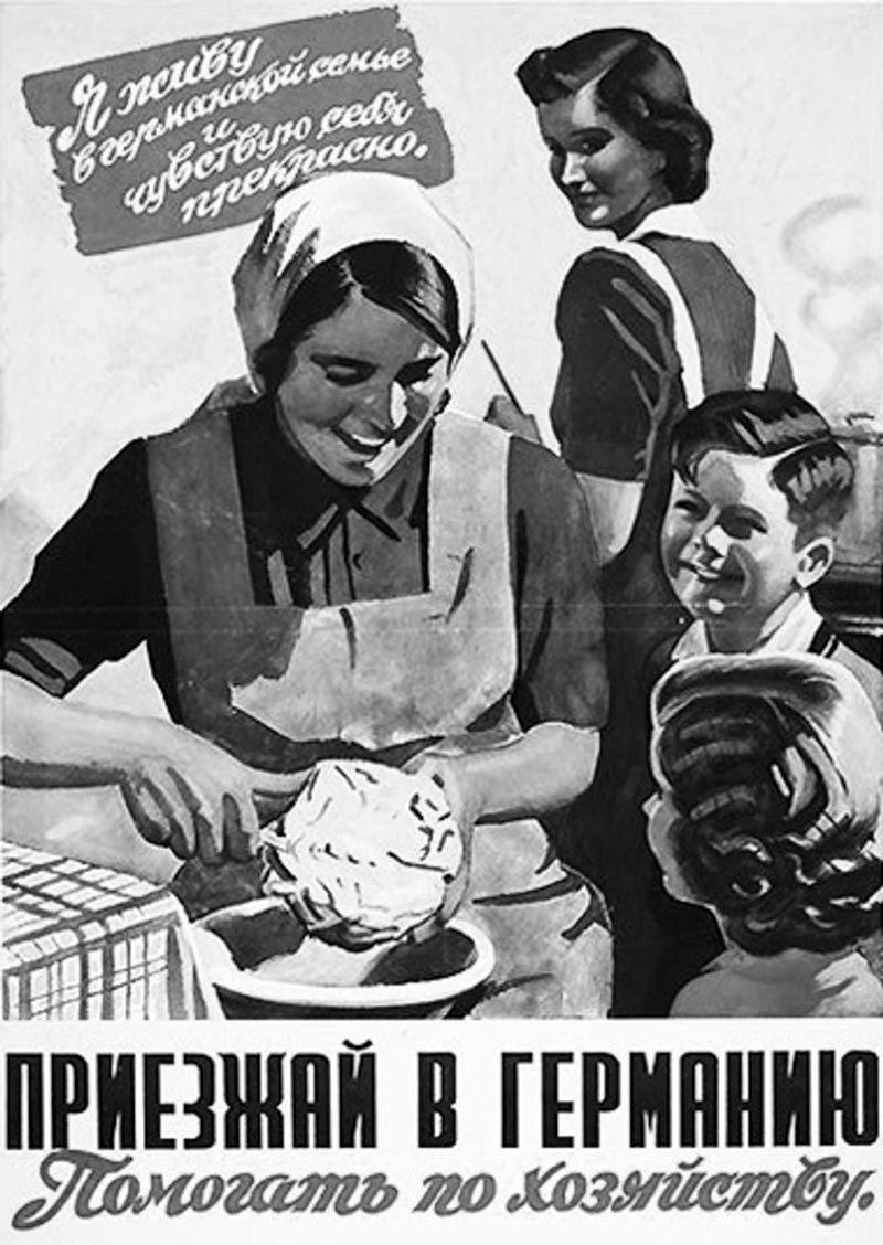 Немецкий агитационный плакат. vb.by - «Восточные работницы» и их дети | Военно-исторический портал Warspot.ru