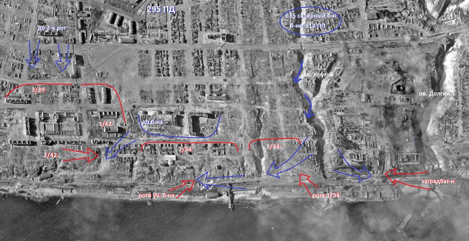 Перенесенная на аэрофото схема ночного боя 13-й ГСД из книги Генштаба «Бои в Сталинграде» 1944 года. Кроме основного удара по оврагу Крутому, подразделения 295-й пехотной дивизии атаковали позиции 3-го батальона 39-го ГСП на улице Республиканской, до батальона ударили со стороны недостроенного «Дома железнодорожников» в стык между 3-м батальоном 42-го ГСП и 2-м батальоном 34-го ГСП. Внизу справа выделен разрушенный корпус масломазеваренного завода - Неизвестный Сталинград: анатомия легенды о «Доме Павлова» | Warspot.ru