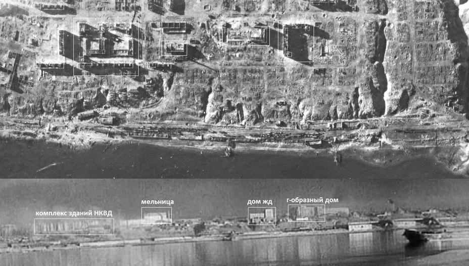 Коллаж из аэрофото от 2 октября 1942 года и августовской видеосъемки панорамы волжского берега - Неизвестный Сталинград: анатомия легенды о «Доме Павлова» | Warspot.ru