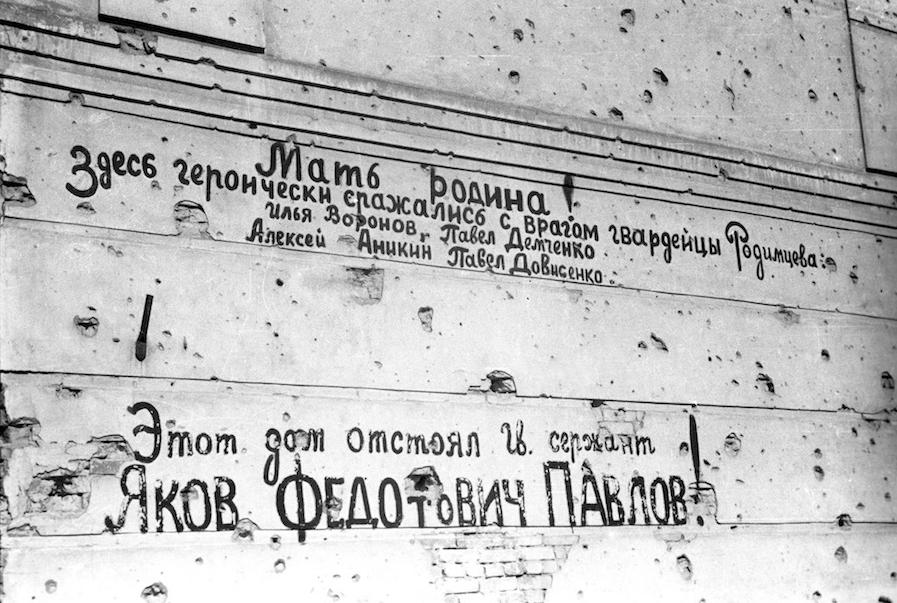  - Неизвестный Сталинград: анатомия легенды о «Доме Павлова» | Warspot.ru