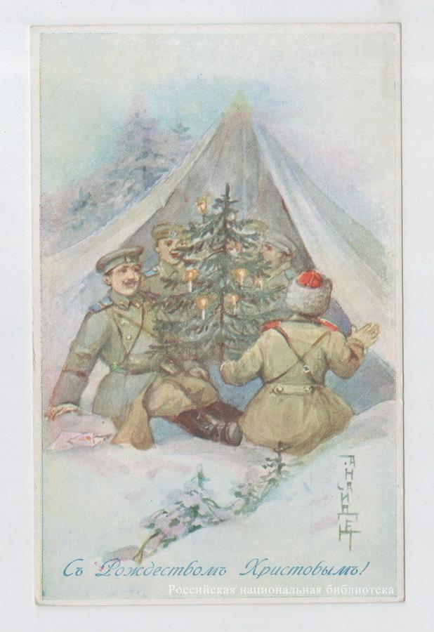 Поздравляем с Рождеством солдат Народной милиции на передовой