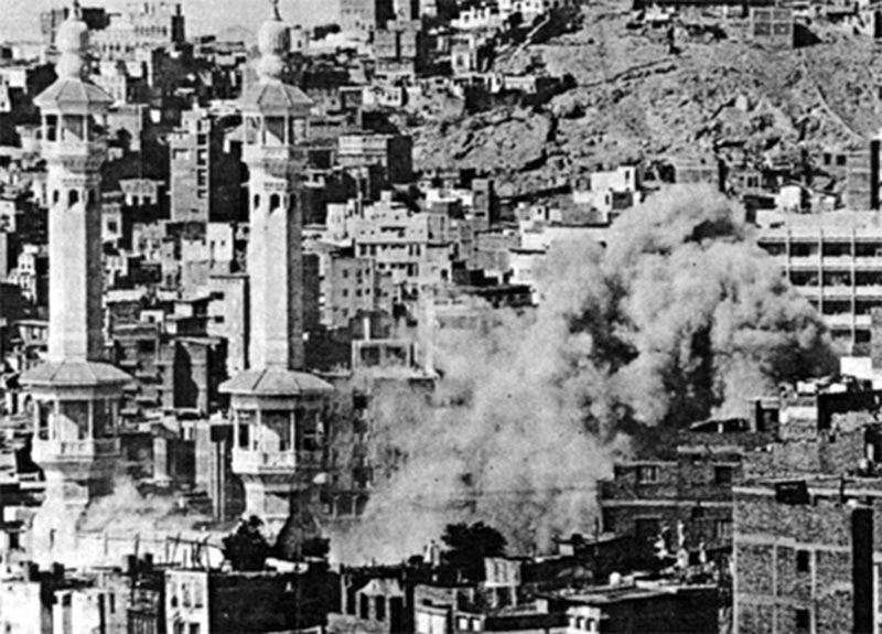 Дым пожара над Заповедной мечетью, 1979 год - Явление Махди | Warspot.ru