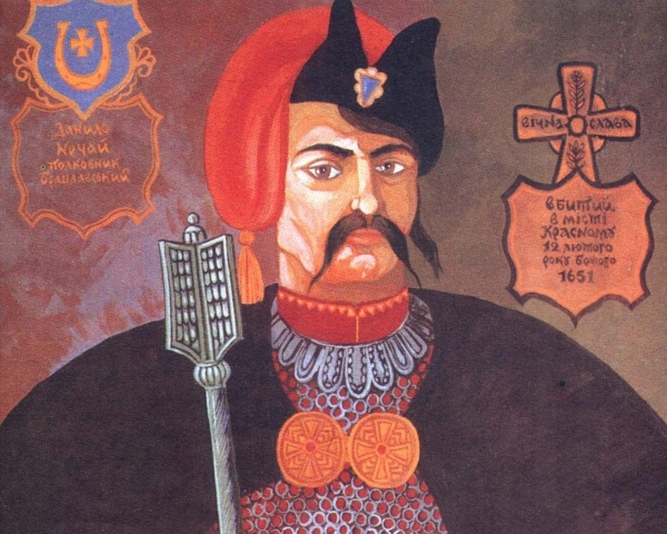 Даниил Нечай. ua.utro.news - Второй год Хмельниччины: тревожный мир | Warspot.ru